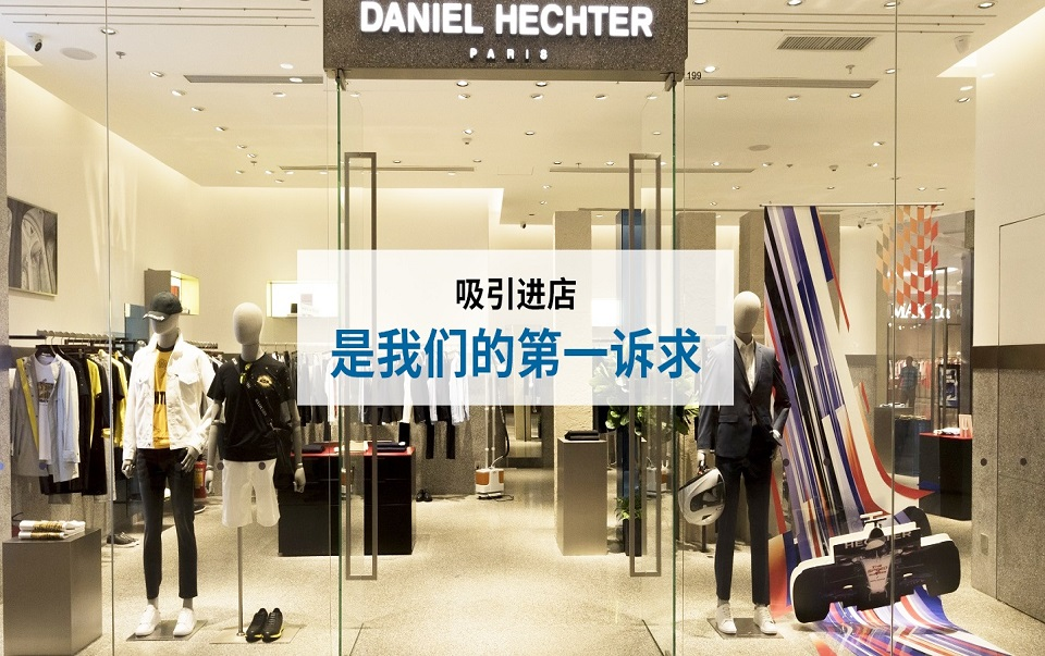 品牌服装专卖店bob手机版官网四大要素