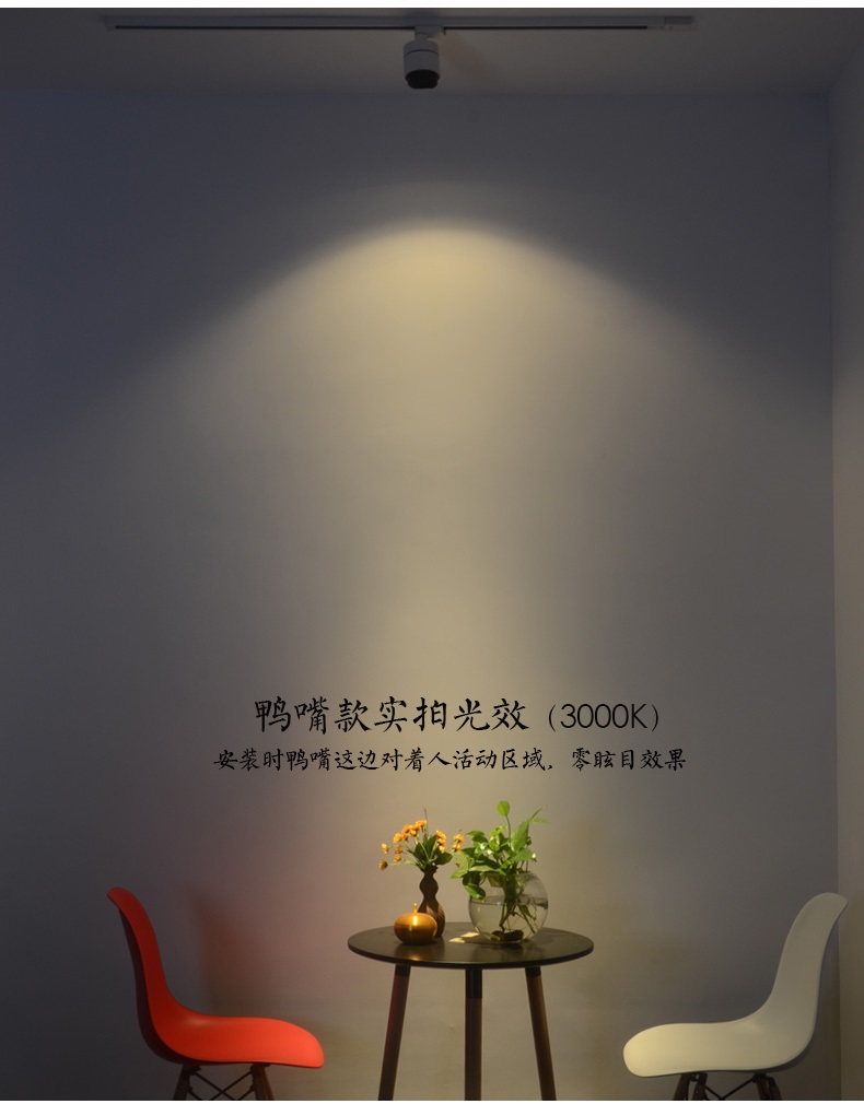 店铺bob手机版官网改造优选轨道灯-17年专注连锁品牌店铺bob手机版官网