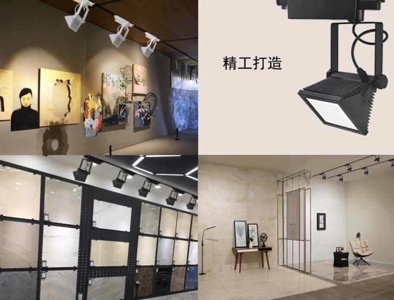 美术展会洗墙投光灯