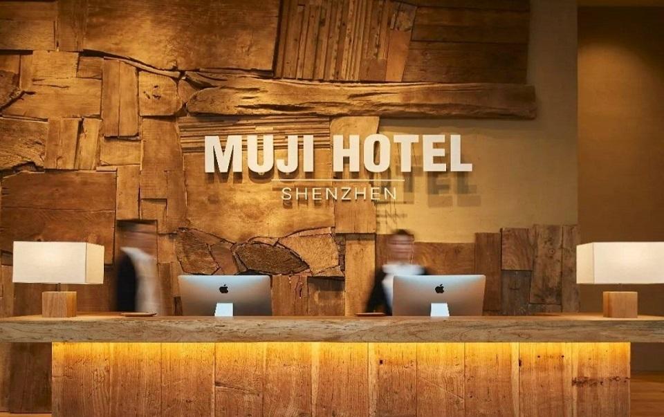 MUJI HOTEL无印良品酒店