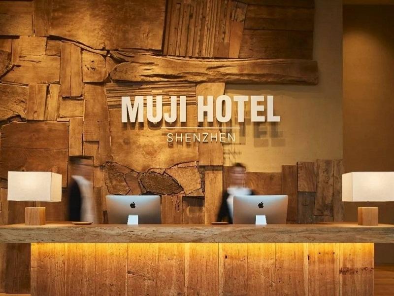 MUJI HOTEL无印良品-艺明王精品酒店案例