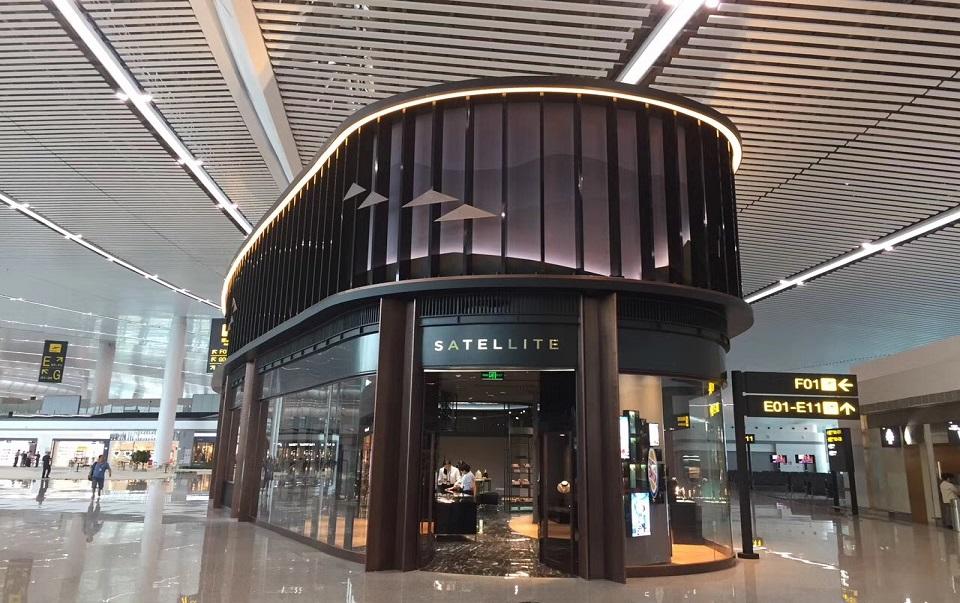 重庆国际机场