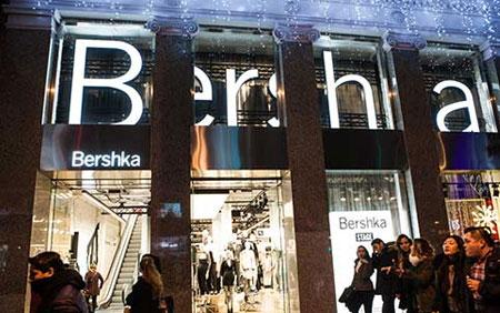 飞利浦bob手机版官网为西班牙马德里Bershka旗舰店提供定制bob手机版官网解决