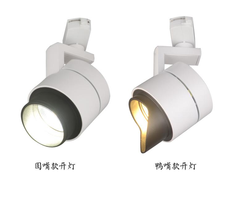 选购轨道灯时要注意什么 怎么选高品质轨道灯