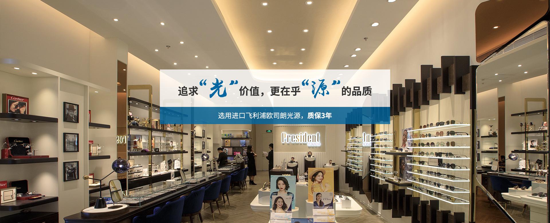 艺明王bob手机版官网